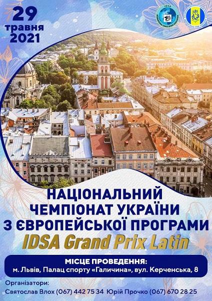 IDSA Grand Prix Latin. IDSA European Championship Adult EU & LA 2021. National Championship of Ukraine on the European program