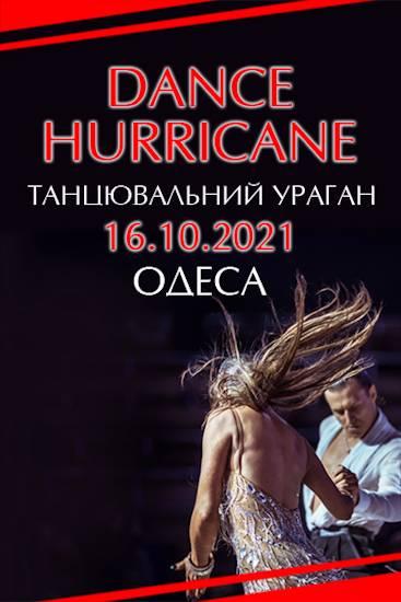 Open Championship of Odessa region among schoolchildren and students
