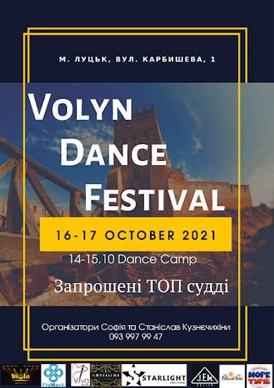 Volyn Dance Festival