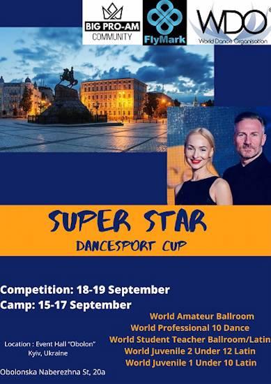 Superstar DANCESPORT Cup  and Training Camp