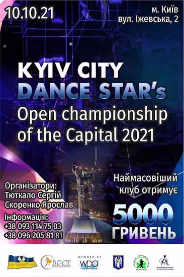 KYIV CITY DANCE STAR's