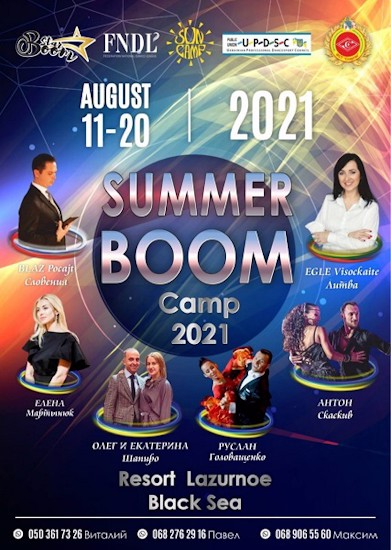 Summer Boom Camp 2021