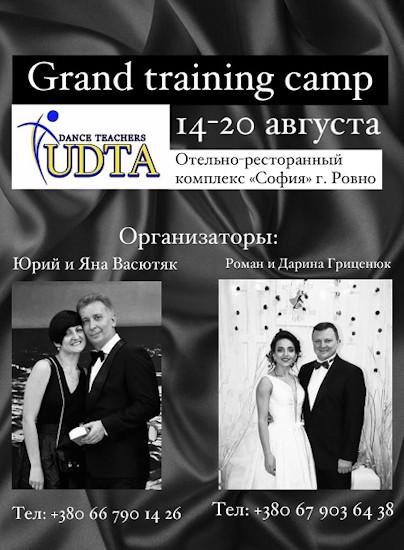 Grand training camp