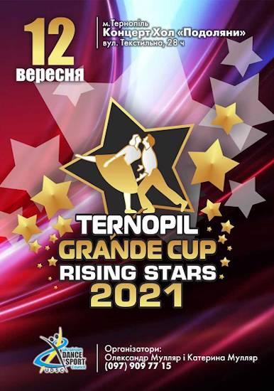 Ternopil Grande Cup Rising Stars