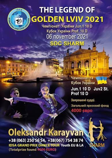Ukrainian Championship. Cup of Ukraine