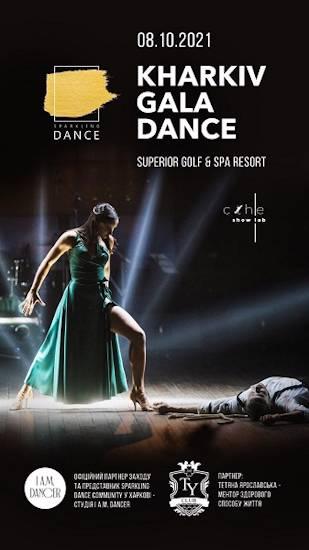 Kharkiv Gala Dance