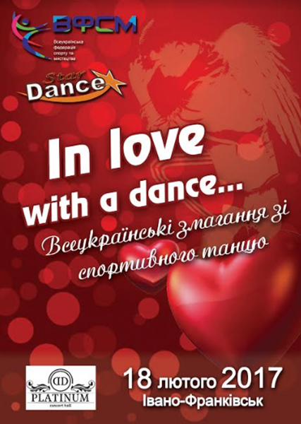 In love with a dance ...