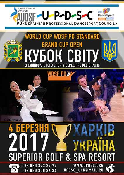 GRAND CUP OPEN - 2017