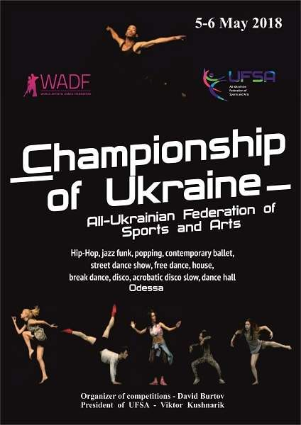 Championship Ukraine UFSA