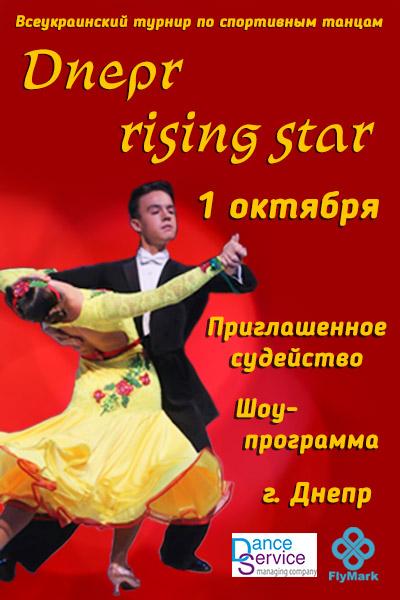 DNEPR RISING STAR