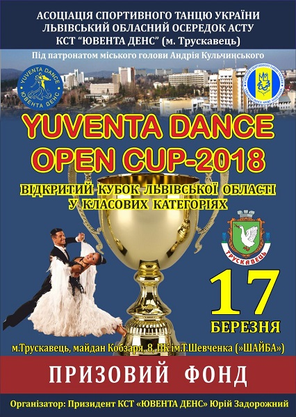 YUVENTA DANCE OPEN CUP - 2018