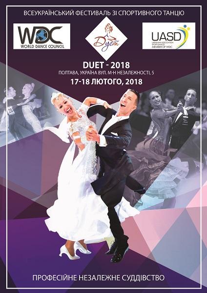 DUET - 2018