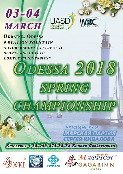 Odessa Spring Championship