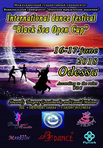 Black Sea Open Cup 2018