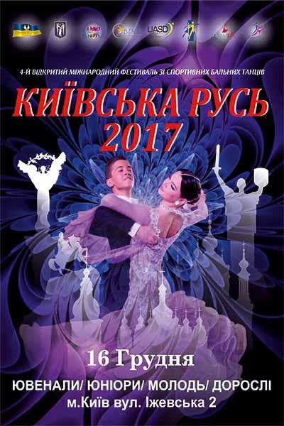 Kievan Rus 2017