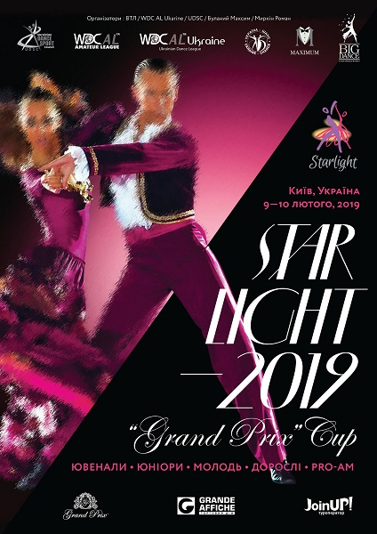 "StarLight ""Grand Prix"" Cup 2019"