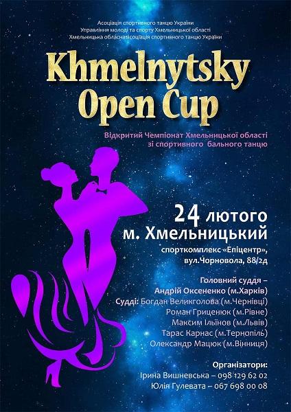 Khmelnytsky Open Cup